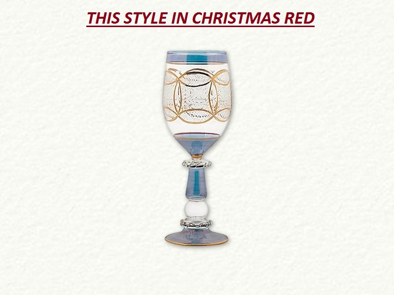 Cut Christmas Red Wine Glass with Gold Etching