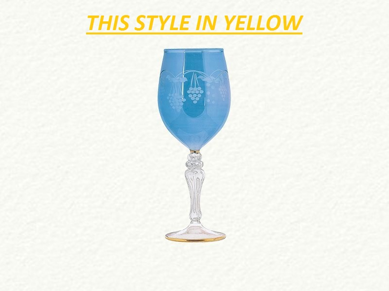 Yellow Wine Glass with Clear Etching